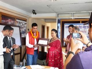 Award Distribution Program to Radio