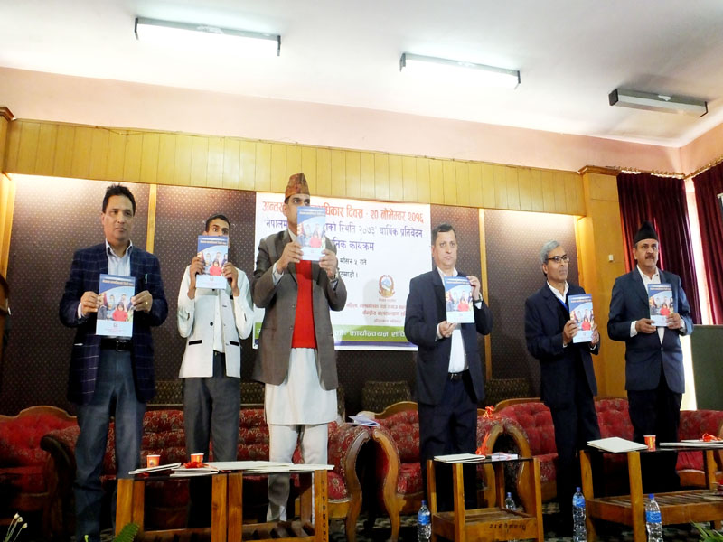 State Report Launch 2016